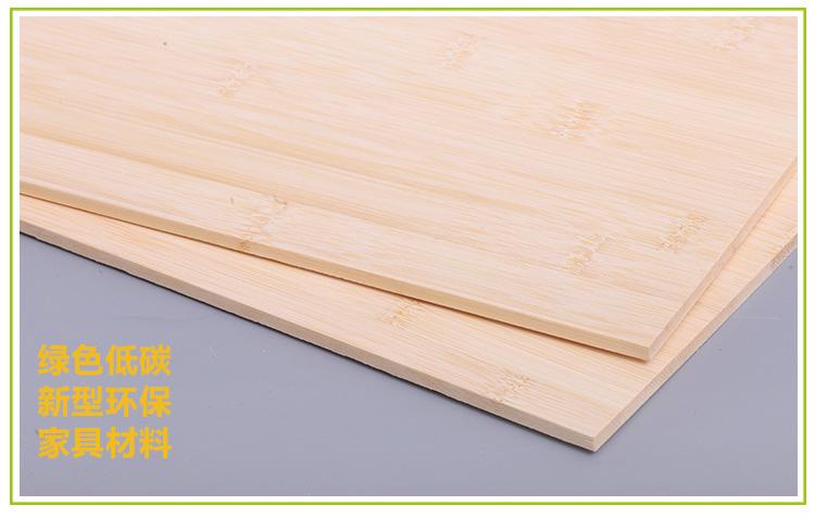 5mm本色平压竹单板