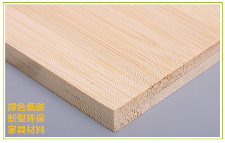 10mm本色平压竹板材