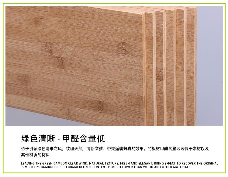 10mm碳化平压竹板材