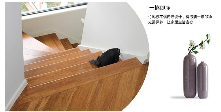 碳化重竹地板.jpg